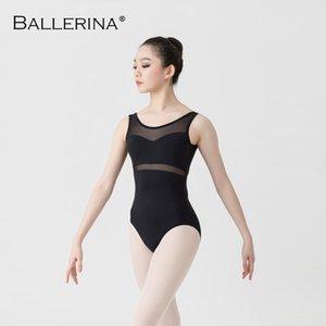 ballet leotard women Dancewear Professional training gymnastics leotard Sexy Mesh stitching Ballerina 5672
