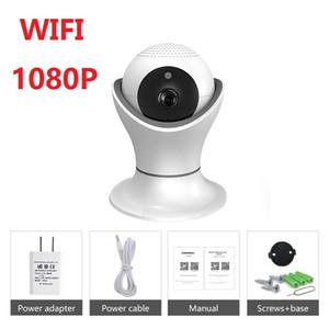 1080P واي فاي الأمن الرئيسية كاميرا IP اتجاهين الصوت اللاسلكي الحيوانات الأليفة البسيطة كاميرا السيارات تتبع للرؤية الليلية كاميرا CCTV واي فاي مراقبة الطفل