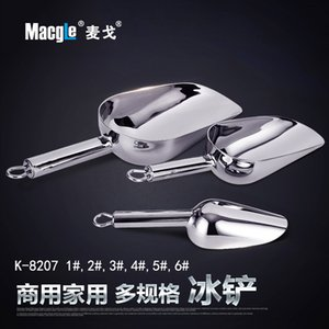 Macgle McGonagall thickened stainless steel ice scoop bar special ice scoop coffee bean flour food