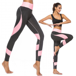 Modern Patchwork Bodybuilding Slim Legging Trousers Sportswear For Fitness Female Push Up Pants Women Active Yoga Casual Pant FS5778