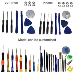 Disassembly tool 8 piece set disassembly battery screwdriver set maintenance combination disassembly mobile phone case for Apple iphone7