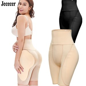 Plus Size Frauen hoher Taillen-Trainer Unterwäsche Padschwämme Körper Shapers Hüften Bauch Schlank Fake Ass Pants Padded Formwäsche Höschen