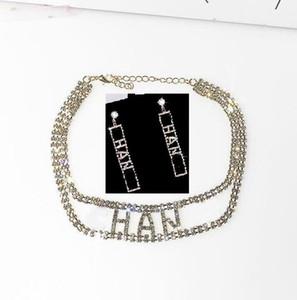 Designer Full Rhinestone Lettera nappa orecchini collana di gioielli per donne orecchino 925 gioielli in argento ago regali