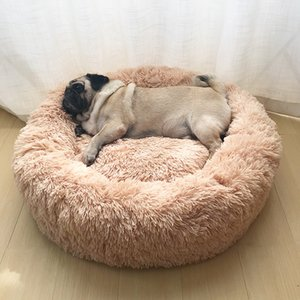 2020 hot Super Soft Pet Bed Kennel Dog Round Cat Winter Warm Sleeping Bag Long Plush Puppy Cushion Mat Portable Cat Supplies 46 50 60cm