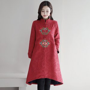 autumn and winter national air embroidery plate buckle, thick middle-and-long coat, jacquard, full-coat, Chinese fan coat