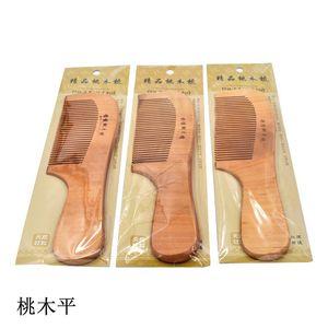 Vente directe d'usine Creative Natural Health Peach Comb peigne antistatique anti-cheveux peigne en bois