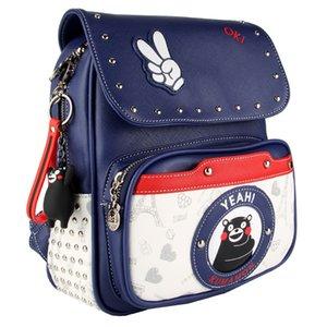 Ms. cracking meters despair Kumamoto Bear shoulder bag women pu 2020 models wild small backpack fashion factory outlets