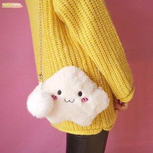 Mini Cute Cartoon Crossbody Bag Polyester Cute Cloud Shoulder Bags For Women 2020 Plush Toy Girl Women Bag Bolsa Feminina