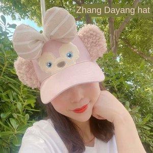 Cartoon Duffy portent haut soleil cap corniche cap corniche vide femme soleil couvrant le visage chapeau de plage décontracté grand chapeau à bord