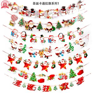 Christmas decoration supplies cartoon flag colorful flag Christmas holiday scene layout Christmas paper flag manufacturers direct sales