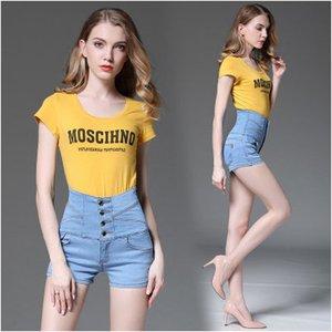 Femmes Deigner été Shorts Femmes Populaire taille haute Slim Denim Shorts Mode Tendance Luxe Jersey Femmes Casual Jeans Shorts