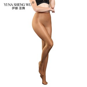 70D Shimmer Collants Femmes Sexy Collant Brillant Superelastic Boîte de nuit DS Dance Performance Collant Brillante Collants Lady 5 couleurs
