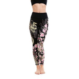 Women's Print Yoga Sports Running Pants Leggings Stretchy Fitness Trousers Gym Clothes