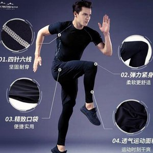 Tight pants men's fitness clothing running basketball 7-point bottoming pants high-stretch training fast-drying clothes sports shorts set