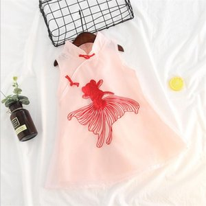 Chinese dress girls dress embroidery goldfish qipao style baby clothes 2018 summer cute sleeveless cheongsam for kids 2-8 year