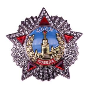 Orden de la Victoria Placa soviética CCCP URSS Medalla Premio Copiar