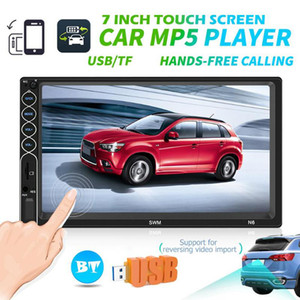 2 DIN Car Multimedia Player ecrã táctil de 7 polegadas 2DIN Radio USB Car Stereo Vídeo MP5 player Bluetooth AUX FM Jogador SWM N6