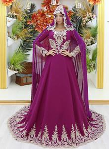 Traditionnelle Turish Musilm hijab Robes de mariée Caftan Dubai mariage pourpre Robes avec manches longues en dentelle Caped taille plus islamique