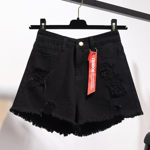 Zqlz Summer High Waisted Denim Shorts Women Plus Size 5xl Loose Hole Tassels Harajuku Hot Pants Sexy Jeans Short Girl Spring20s