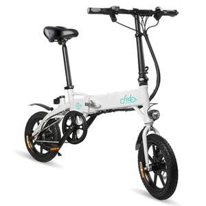 FIIDO D1 Folding elétrica Moped bicicleta City Bike Commuter bicicleta três modos de equitação 14 polegadas pneus 250W Motor 25 kmh 10.4Ah Lithium Battery 40-55K