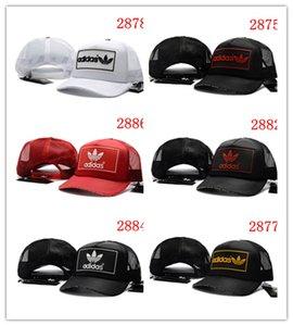 Ücretsiz Kargo Detroit şapka kadınlar Ayarlanabilir futbol basketbol şapkası Spor Cap Toptan perakende Hip hop ada şapka nakış