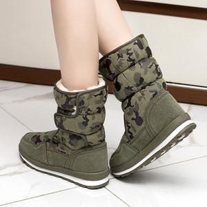 Abrigo al aire libre Senderismo nieve botas de mujer botas del tobillo del talón de los zapatos de invierno gruesa felpa bota corta Mujer camuflaje plataforma baja Nuevos
