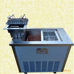 Single-dual-mode large-capacity hard ice cream machine fully automatic popsicle making machine dual-use commercial popsicle machine 220V