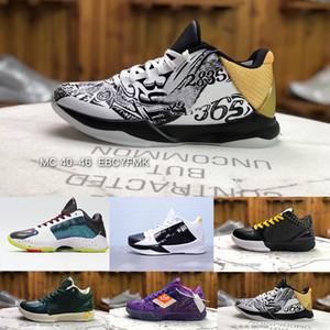 كبير المرحلة التكبير mamba الأسود 5 بروتيا الفوضى كارب دييم الرياضة wizenard كرة السلة أحذية للرجال أعلى جودة أحذية رياضية zapatillas حجم 36-45