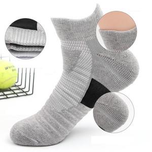 Men's sports sweat-absorbent non-slip running outdoor socks towel bottom boat socks short tube elite basketball socks