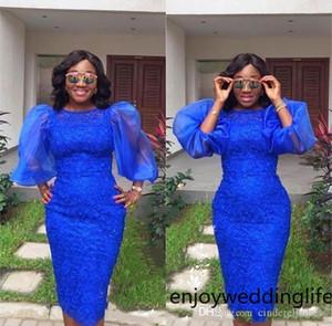 Nouveau 2020 Bleu Royal Aso EBI court robes de cocktail Puffy manches African Jewel Prom DressesLace longueur genou gaine Tenue de soirée Robes de fête