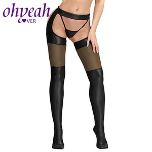 Ohyeahlover Crotchless Strumpfhosen Latex Wetlook Strümpfe Frauen Sexy Enge Ledermedien Mujer Stay Up Sexy Pantyhose HL80565