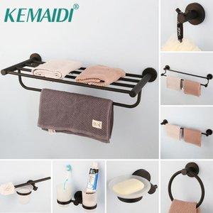 KEMAIDI Matte Black prateleira do banheiro Papel Titular Brasão gancho Toalheiros Bath Sets Hardware Acessórios estilo simples Set Hardware
