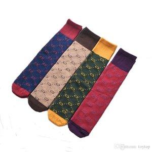 Kid's Socks Occident Tide Letter Contrasts Color Tide Children Socks Children's Stockings Without Heels Parents And Children Socks