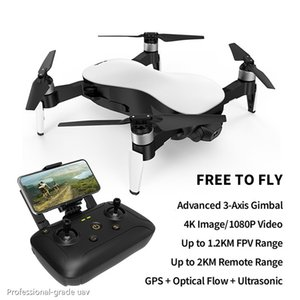 Aurora 5G WiFi FPV brushless 1080P / 4K mode GPS double caméra HD Positionnement pliable RC Drone Quadcopter RTF Fly 1.2km A04