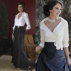 새로운 흑인과 신부 드레스 긴 소매 층 길이 이브닝 가운 태 피터 인어 A 라인 정장 드레스의 화이트 우아한 어머니