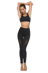 Womens Summer and Autumn Sexy Pants Seamless High-end High Waist Hip Jogger Pant Hollow Out Mesh Yoga Pants Sports Leggings 2020