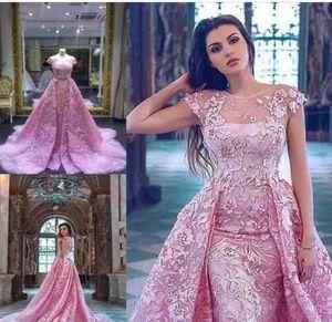 Sheer Short Sleeves Lace Appliques Meerjungfrau Abendkleider Benutzerdefinierte V-Form Zurück Damen Prom Party Kleider Plus Size Besondere Anlässe Party Kleid