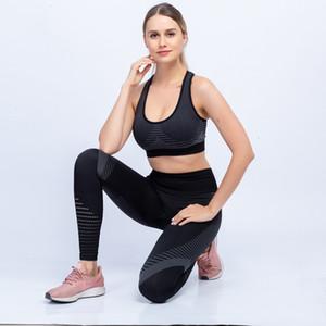 Gao Taille Fitness Lady Hit Unterhose Anzug Nahtlose Yoga-Kleidung Sport-BH Yoga Pants zweiteilige Set