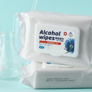 75 % 소독 알콜 닦음 일회용 손 닦음 피부 청소 도구 소독 물티슈 알코올 솜 50PCS / 가방