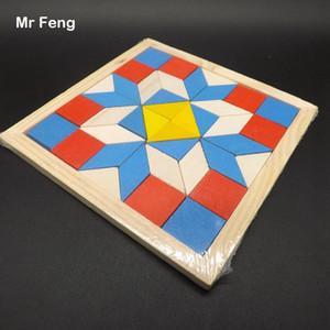 مضحك هندسة المعين Tangrams المنطق الألغاز ألعاب خشبية تدريب الأطفال ألعاب الذكاء ألعاب أطفال هدايا