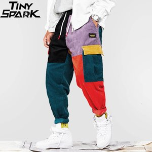 Hip Hip Pantaloni Vintage Color Block patchwork in velluto a coste Cargo Pantaloni harem Streetwear Harajuku Jogger Sweatpant Cotone Pantaloni 2019LY191112