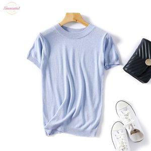 Summer Shiny Lurex Tops Slim Women Basic T Shirt Casual O Neck Solid Tee Shirt Woman Knitted Short Sleeve Sequin T Shirt