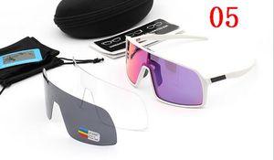 Nueva marca Sutro Photochromic Cycling Sunglasses 3 Lens UV400 Polarized MTB Mountain Bike Ciclismo Gafas de sol Gafas de bicicleta deportiva