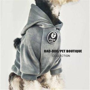 Fashion Autunno Inverno Stampa Teddy Bichon Bulldog Cardigan Trend Lettera Dog Maglione Schnauzer Bomei Camicie Maglione Dog