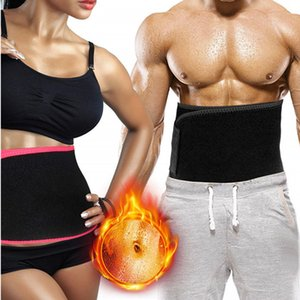 Fitness Waist Trimmer Shape Belt Belly Tightening Weightloss Slimming Sheath Corset Waist Trainer Body Shaper Tummy Slimming FY8053