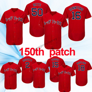 2019 Heritage Asian Mês Japoneses Jersey 16 Andrew Benintendi 2 Xander Bogaertsi 15 Dustin Pedroia 18 Mitch Moreland Baseball Jersey