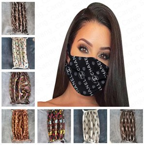 print designer de mode masque visage de luxe bouche masques femmes filles de plein air vélo respirant la bouche moufles adultes réutilisables masques lavables E41102