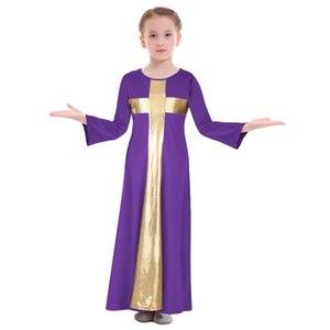 2019 New Girls Children Metallic Cross Praise Dance Dresses Liturgical Praise Wear Worship Robe Kids Girls Ballroom Ballet Dress