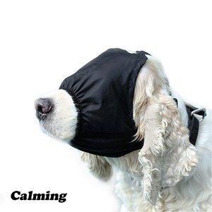 SEIS Dog Calming Cap Pet Eye Mask Nylon Shading Anxiety Mask Muzzle Dog Blindfold for Grooming Anti Bite Anti Car Sickness