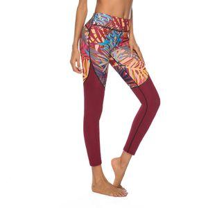 Profesyonel Kadın Dijital Baskılı Yoga Pantolon Spor Atletik Dans Sporları Sıkı Yoga Dokuz dakikalık Elastik Pantolon